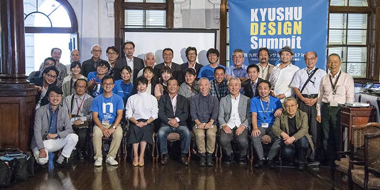 第6回 九州デザインサミット2017in長崎が開催されました。 2017年9月16日(土)